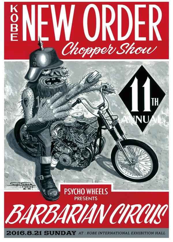New Order Chopper Show 2016