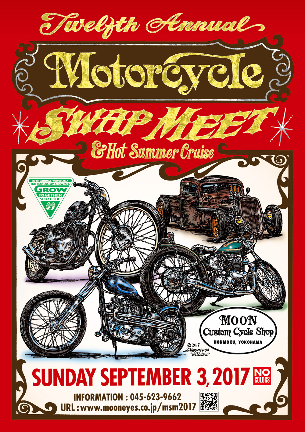 12th Motorcycle Swap Meet 2017 エントリー開始!!